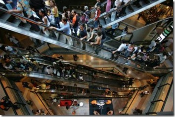 caracas_shopping_mall